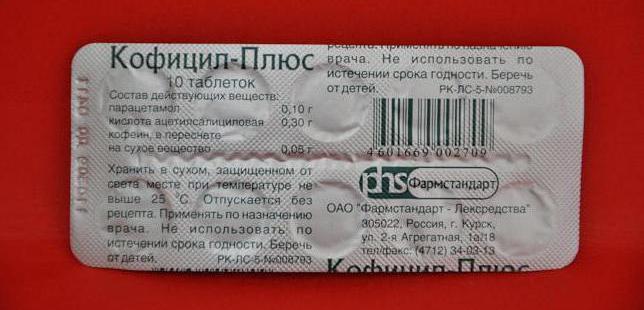 """Аналог """"Цитрамона"""": инструкция и цена - Новости, статьи и обзоры"""
