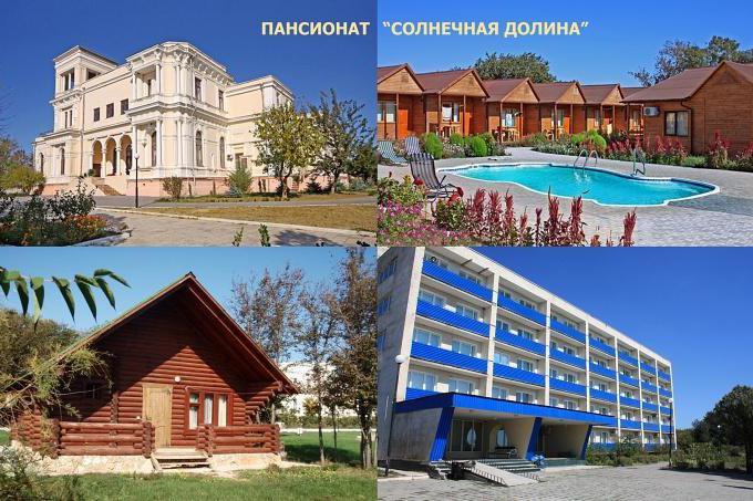Пансионат «Солнечная долина» (Крым, Оленевка): обзор, особенности и отзывы