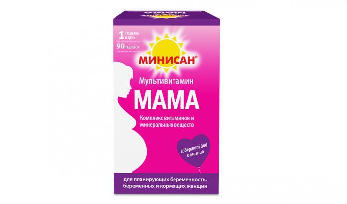 Витамины для беременных и кормящих мам какие лучше 1113