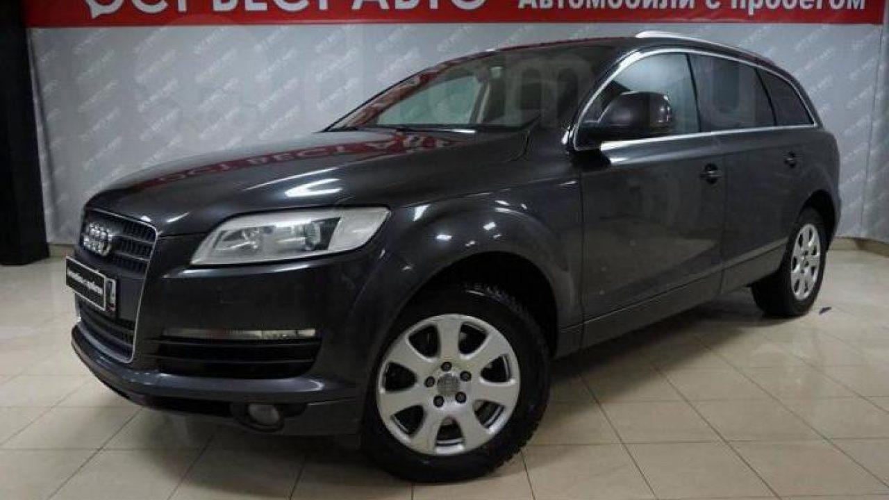 Автосалон ост вест авто в москве отзывы как пробить машину на арест и залог