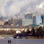 ОАО Богословский алюминиевый завод