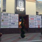 Самые популярные торговые центры Геленджика: описание, часы работы, адреса