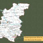 Село Большое Болдино, Нижегородская область: история, описание и интересные факты