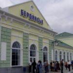 Сердце Азова – Бердянск. Где находится морской курорт?