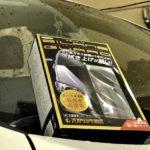 Silane Guard - жидкое стекло: отзывы и способ применения