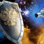 День военно-космических сил России - 4 октября: история праздника, поздравления