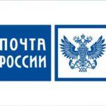 ММПО - что это? Почта России. Место международного почтового обмена