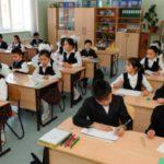 Образование в Казахстане: этапы обучения
