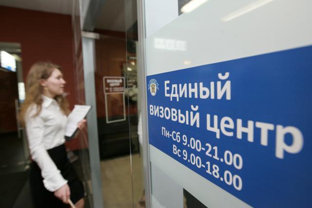 Единый визовый центр, Санкт-Петербург: адрес