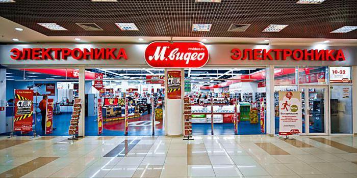 «М-видео» в Москве: адреса магазинов возле метро