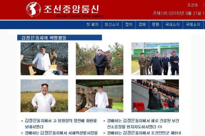 В Северной Корее существует только 28 веб-сайтов?