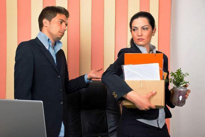 Как понять, что пришло время покинуть текущее место работы?