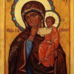 Икона Отрада и Утешение в чем помогает?