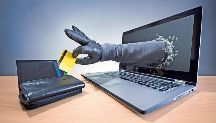 Как обезопасить себя от интернет-мошенников: 11 работающих советов