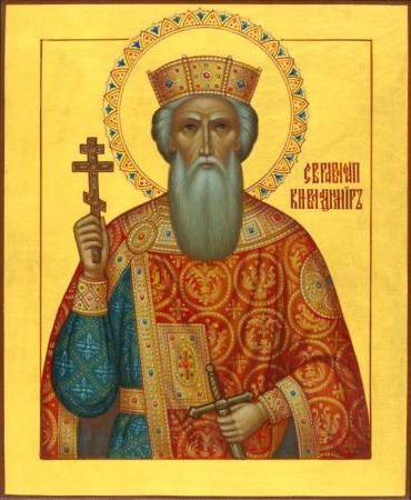 Какой праздник 28 июля по церковному календарю - история, традиции и интересные факты