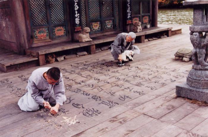 Корейский дзен. Патриарх нынешнего века