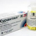 Курантил 25 мг: инструкция по применению, состав, аналоги и отзывы