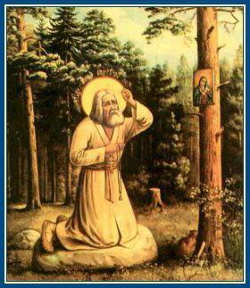 Полное Богородичное правило Серафима Саровского