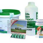 Ветеринарный препарат Альвет: инструкция по применению для животных, описание, состав и отзывы