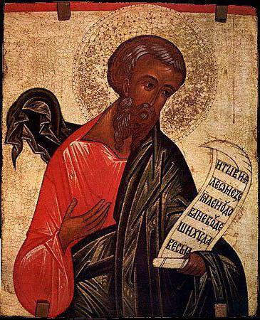 Житие святого пророка Михея. Молитва пророку Михею