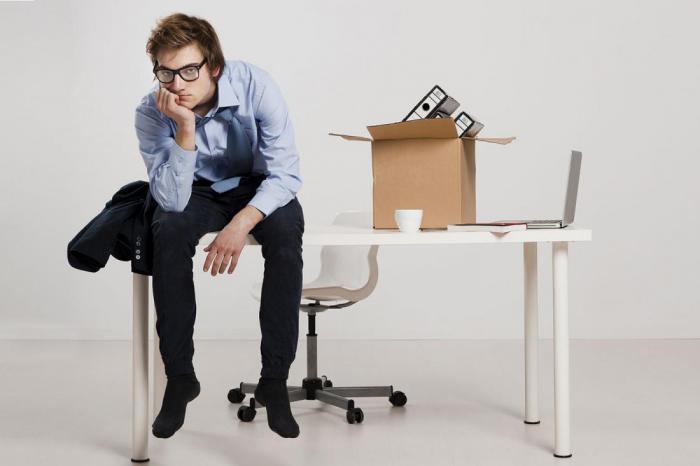 Что делать, если вы потеряли работу и остались без денег