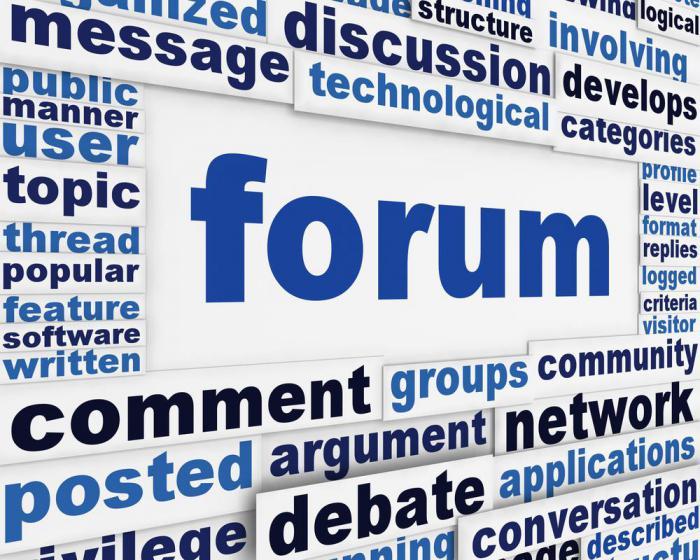Что можно делать на форумах, а от чего лучше воздержаться?