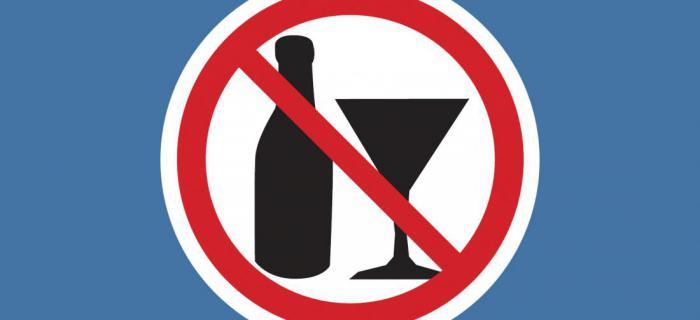 Как провести отпуск, не употребляя спиртных напитков: 9 советов