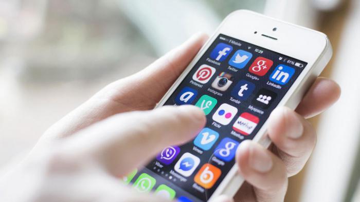 Какой информации не должно быть в ваших социальных сетях?