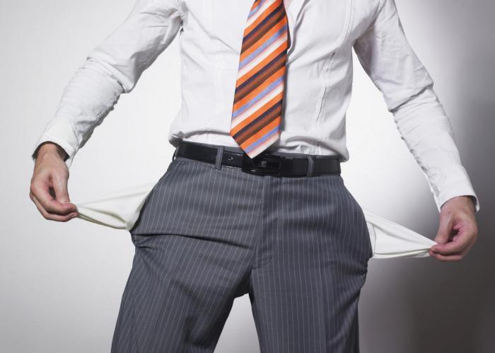 Почему неполная занятость хуже, чем отсутствие работы?