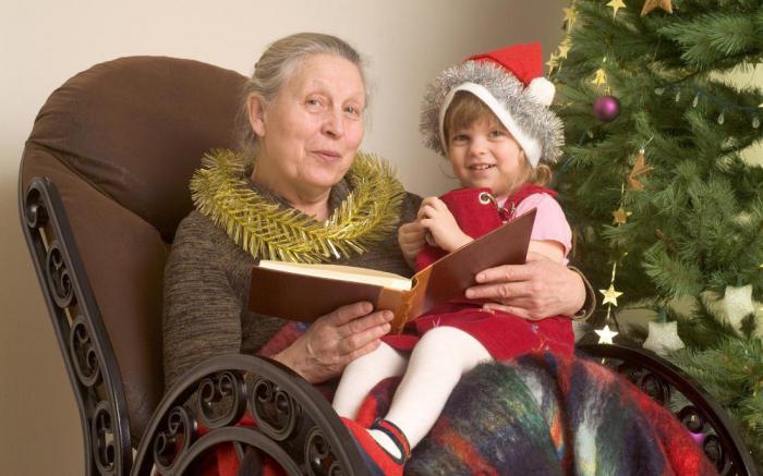 Какова роль бабушек и дедушек в процессе воспитания ребенка?