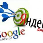 Виды контекстной рекламы в интернете: обзор и примеры