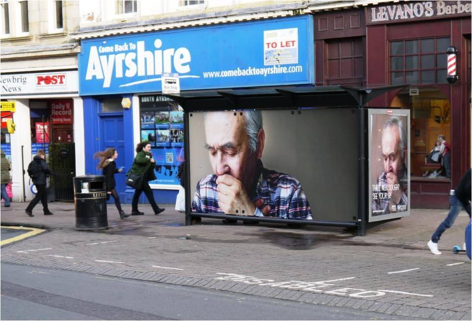 Интерактивная реклама на улице