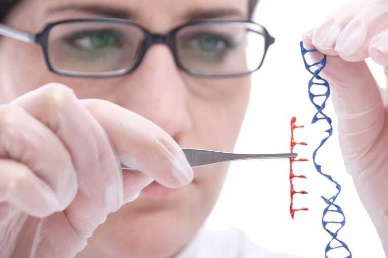 НИИ генетики