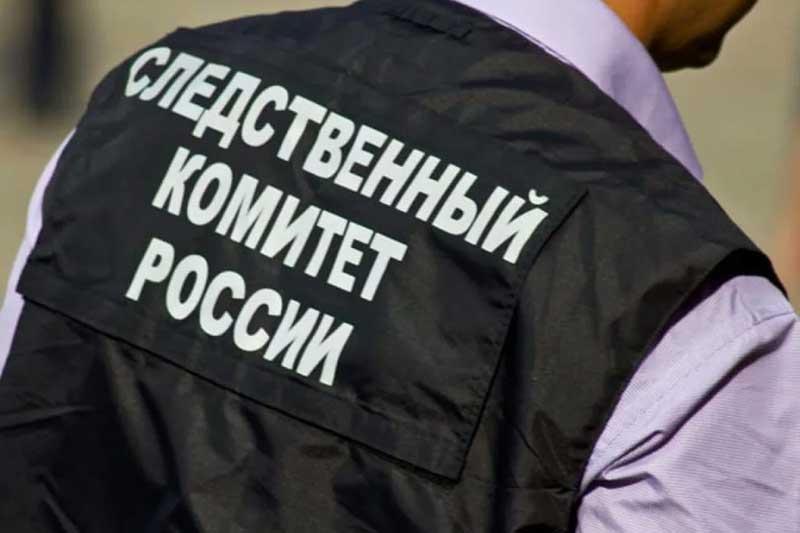 Нашивка на форменной одежде Следственного комитета