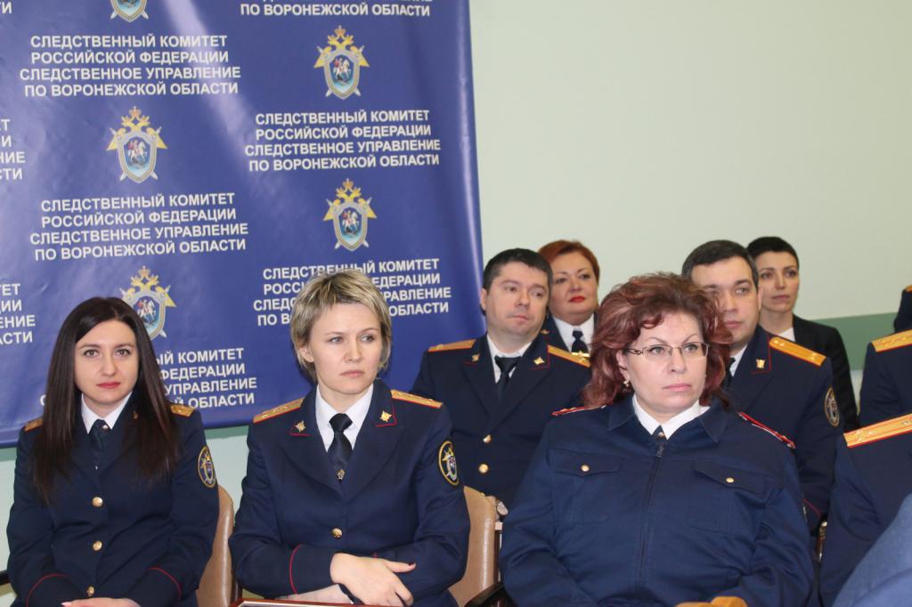 Совещание сотрудников СК РФ