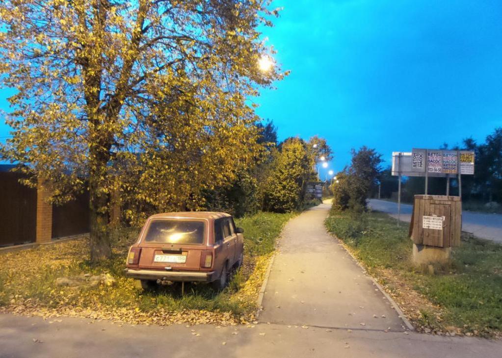 вечерняя прогулка по Сабурово