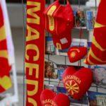 Валюта Македонии, где ее можно приобрести и каков ее приблизительный курс