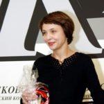Актриса Татьяна Матюхова: творческий путь
