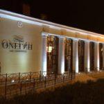 Ресторан в Волгограде Онегин: описание, расположение, отзывы