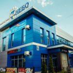Ресторан 7 Небо (Оренбург): описание, меню, отзывы