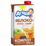 Компот «Агуша»: вкус родом из детства!