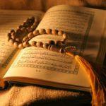Чтение Корана от сглаза: правила чтения, выбор сур, результаты и последствия