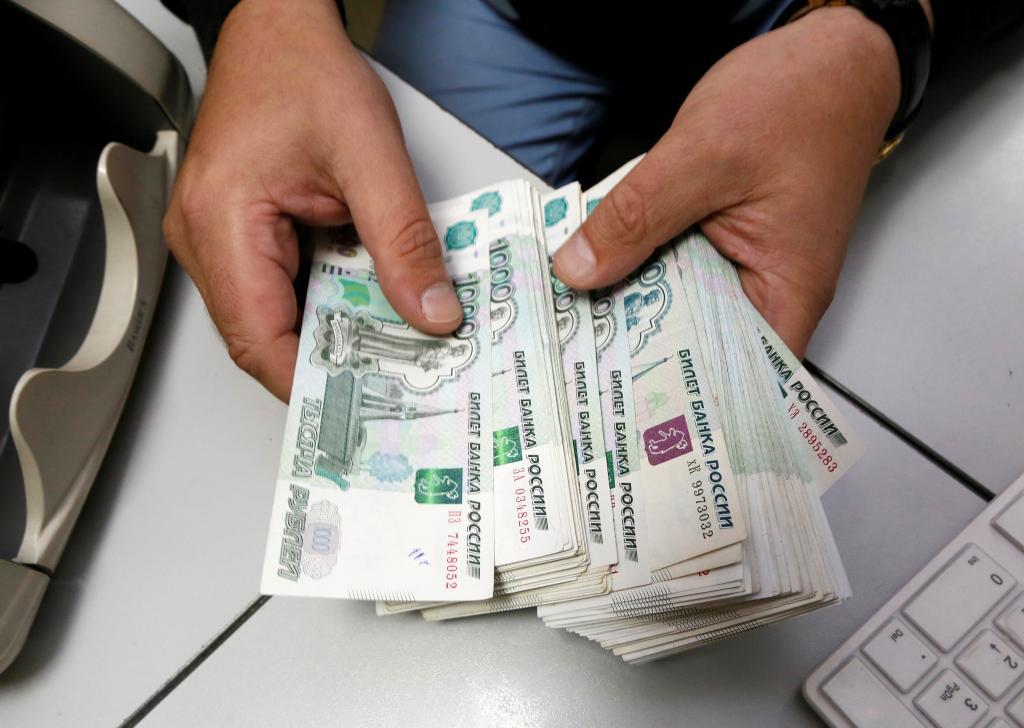 компания green money