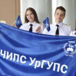 Железнодорожный техникум в Челябинске после 9 класса: специальности, отзывы