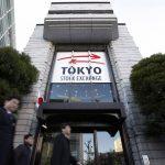 Токийская фондовая биржа: организация, принципы деятельности, владелец, листинг