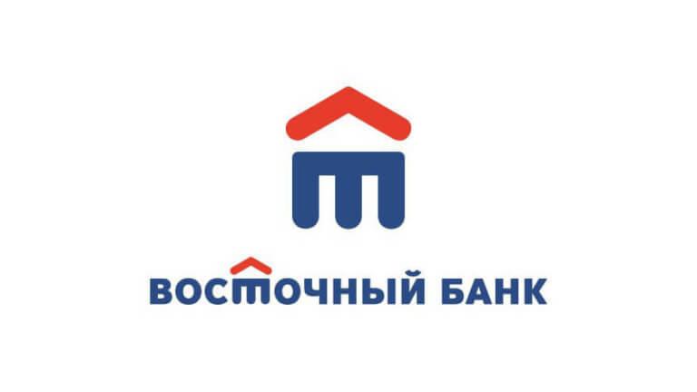 кредит в банке восточный условия в 2020 году процентная ставка