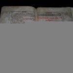 Требник Петра Могилы: описание и суть
