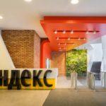 Оператор колл-центра Яндекс: отзывы сотрудников, условия работы, требования при приеме и должностн...