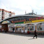 Чеховский рынок в Казани. Время работы, расположение, продукция