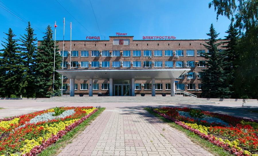 достопримечательности электростали московской области